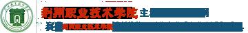 荆州职业技术学院成教